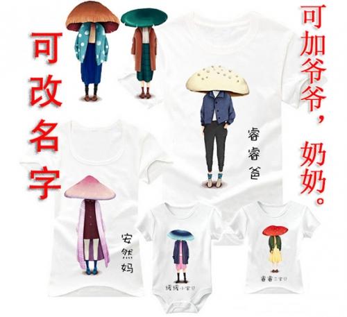 时尚短袖T恤定制