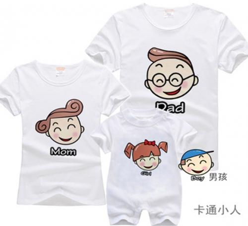 家庭套装T恤定制