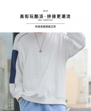 2019春秋季新款嘻哈卫衣男士潮流版套头衫宽松上衣外套